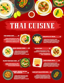 Cuisine thaïlandaise poulet aux noix de cajou gai pad med mamuang