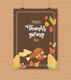 Cuisse de dinde citron folaige fond marron joyeux affiche de thanksgiving