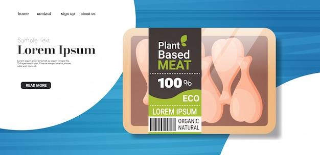 Les cuisses de poulet végétarien à base de plantes au-delà de la viande dans l'emballage concept de nourriture végétalienne naturelle biologique espace copie horizontale