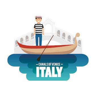 Culture de venise italie isolée
