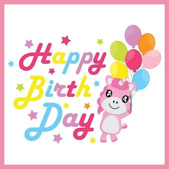 Cute baby unicorn apporte des ballons dessins animés vectoriels, carte postale d'anniversaire, papier peint et carte de voeux, design t-shirt pour enfants