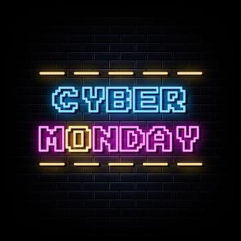 Cyber lundi enseigne au néon élément de conception bannière lumineuse annonce enseigne au néon