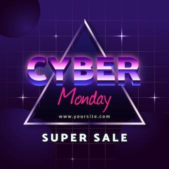 Cyber lundi futuriste rétro éclairer les étoiles