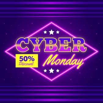 Cyber lundi futuriste rétro