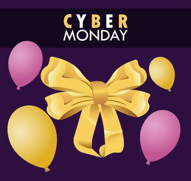 Cyber lundi avec de l'hélium de ballons violets et dorés.