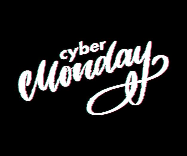 Cyber lundi lettrage dans un style glitch