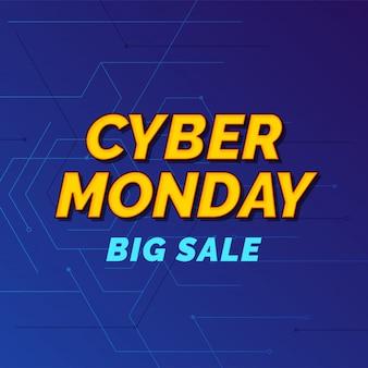 Cyber lundi super vente affiche médias sociaux modèle créatif tendance typographie sur bannière cyberespace.