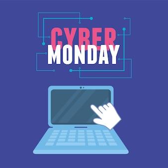 Cyber monday, en cliquant sur écran d'ordinateur portable virtuel