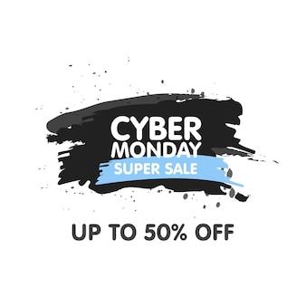 Cyber monday, concept d'achat et de marketing en ligne, illustration vectorielle.