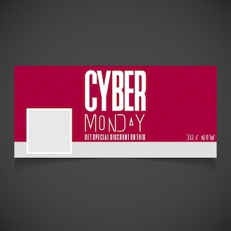 Cyber ​​monday facebook banner