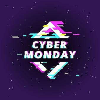 Cyber monday glitch bannière
