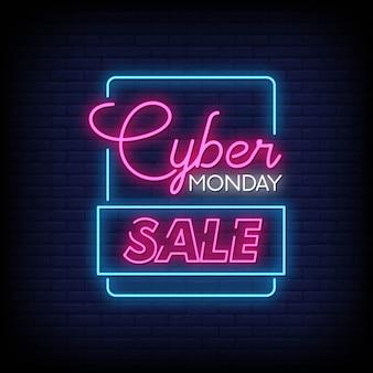Cyber monday neon style style vecteur de texte