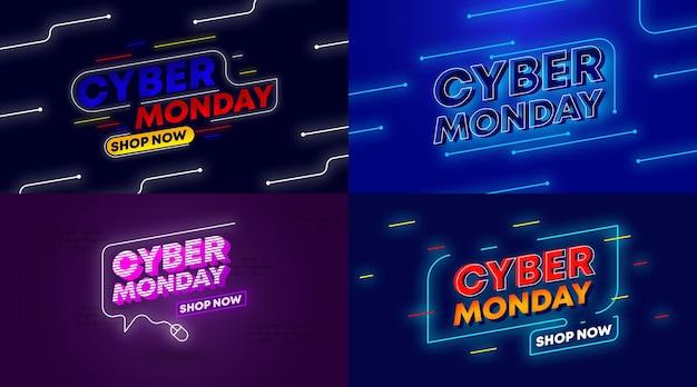 Cyber monday vente fond illustration vecteur vente fond illustration vecteur