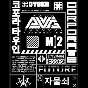 Cyberpunk futuriste. symboles et texte