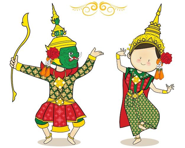 Danse thaïlandaise