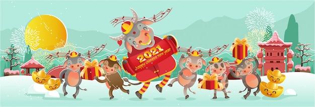 Danse de la vache et personnalité des veaux. symbole du zodiaque taureau de l'année