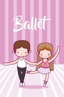 Danseurs de ballet mignons enfants