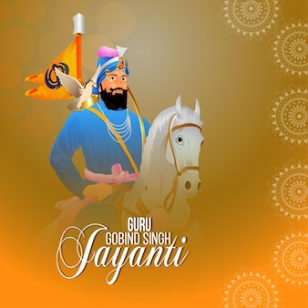 Dasam guru, guru gobind singh jayanti