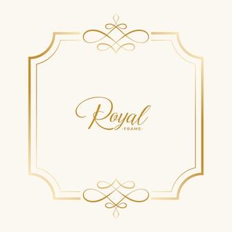 Décor de cadre vintage royal avec espace de texte