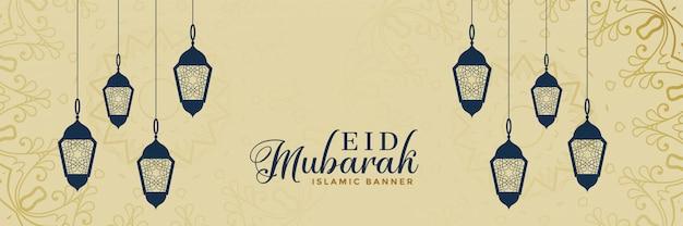 Décoration élégante de lampes eid mubarak