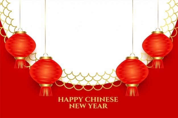 Décoration de lanterne du nouvel an chinois