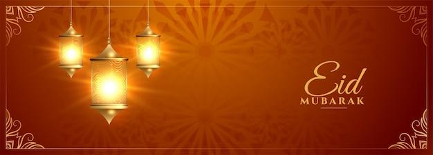 Décoration de lanterne islamique rougeoyante pour le festival de l'aïd