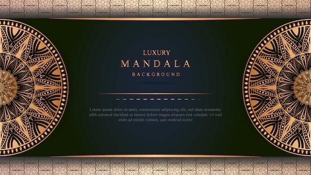Décoration de mandala, design de fond arabe ou indien de luxe