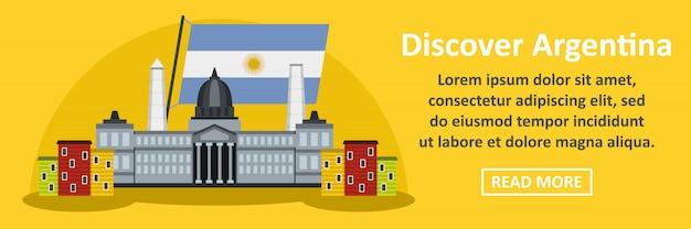 Découvrez le concept horizontal de bannière argentine