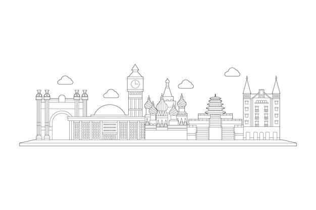 Décrire le concept de skyline de monuments