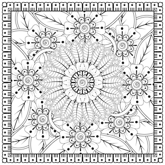 Décrire le motif de fleurs carrées dans le style mehndi pour la page du livre de coloriage