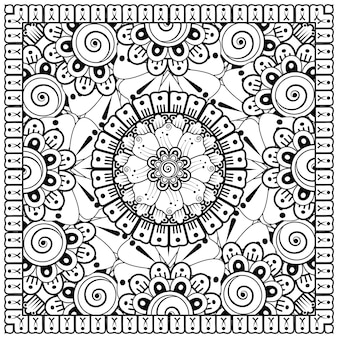 Décrire le motif de fleurs carrées dans le style mehndi pour la page du livre de coloriage.