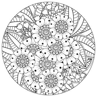 Décrire le motif de fleurs rondes dans le style mehndi pour l'ornement de griffonnage de page de livre de coloriage en illustration de tirage à la main en noir et blanc
