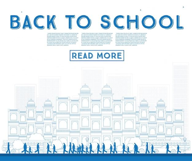 Décrire le retour à l'école. bannière avec autobus scolaire, bâtiment et étudiants. illustration vectorielle.