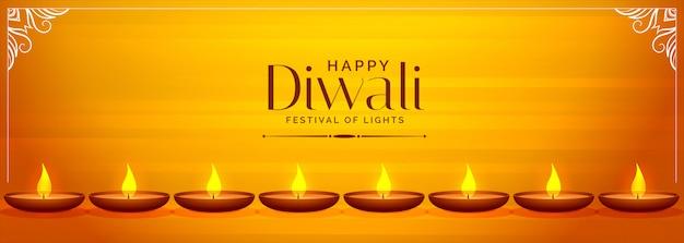 Deepawali bannière jaune avec bannière diya