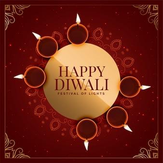 Deepawali diya fond de célébration