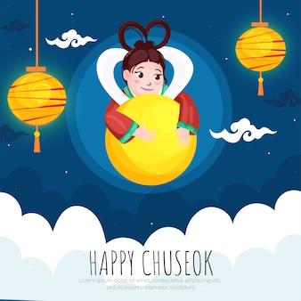 Déesse chinoise de la lune (chang'e) avec des lanternes suspendues et des nuages sur fond bleu pour une célébration heureuse de chuseok.