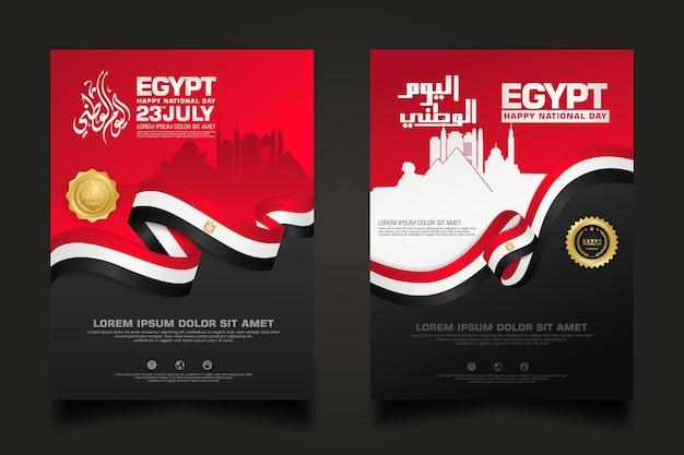 Définir l'affiche egypte joyeux modèle d'arrière-plan de la fête nationale avec un élégant drapeau en forme de ruban, un ruban de cercle doré et une silhouette de la ville d'egypte. illustrations vectorielles