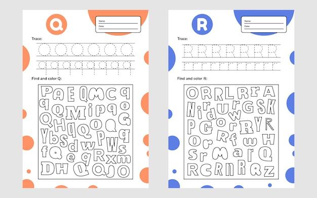 Définir la feuille de calcul lettre course a4 pour les enfants d'âge préscolaire et scolaire. jeu pour les enfants. trouvez et coloriez. illustration vectorielle.