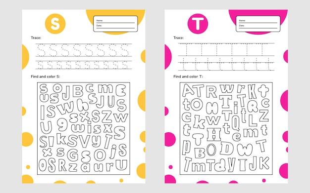 Définir la feuille de calcul lettre course a4 pour les enfants d'âge préscolaire et scolaire. jeu pour les enfants. trouvez et coloriez.