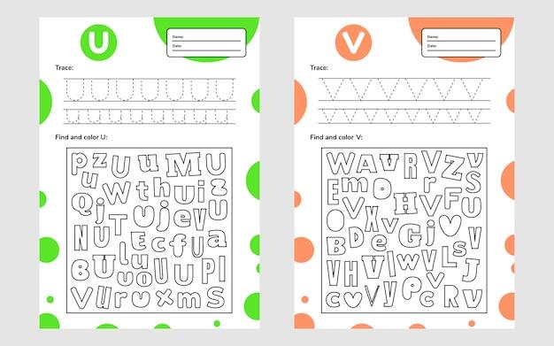Définir la feuille de calcul lettre trace a4 pour les enfants d'âge préscolaire et scolaire. jeu pour les enfants. trouvez et coloriez.