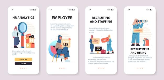 Définir les gestionnaires hr arabe vacance recrutement ouvert ressources humaines gestion créative concept smartphone écrans collection copie horizontale espace illustration vectorielle pleine longueur