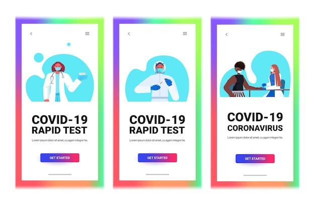 Définir des médecins ou des scientifiques dans des masques tenant un écouvillon nasal covid-19 et des tests de laboratoire rapides concept de pandémie de coronavirus illustration vectorielle d'espace de copie de portrait horizontal