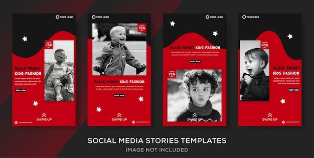 Définir le modèle de bannière de publication d'histoires pour les enfants vendredi noir.