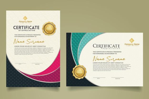 Définir le modèle de certificat moderne avec un diamant de texture réaliste en forme sur l'ornement et l'arrière-plan moderne. format a4.