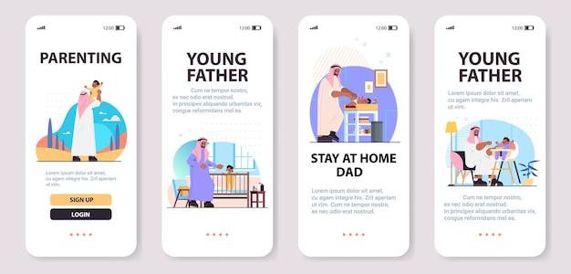 Définir le père arabe musulman noir passer du temps avec petit bébé fils père paternité concept parental smartphone écrans collection horizontale pleine longueur copie espace illustration vectorielle