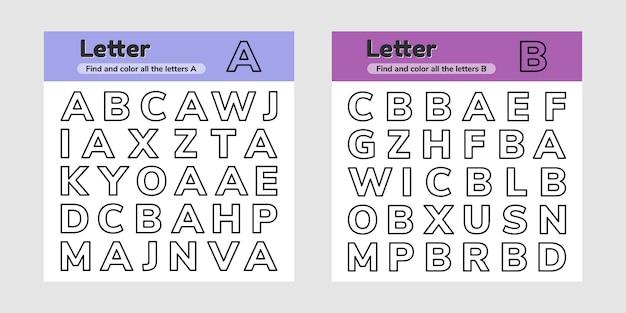 Définissez des feuilles de calcul pédagogiques pour les enfants d'âge préscolaire, d'âge préscolaire et scolaire. des lettres. trouvez et coloriez.