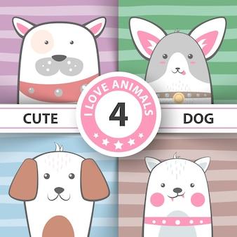 Définissez les personnages de dessin animé de joli chien.