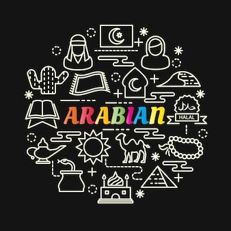Dégradé coloré arabe avec jeu d'icônes de ligne