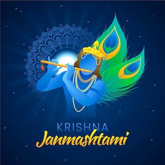 Dégradé krishna janmashtami illustration