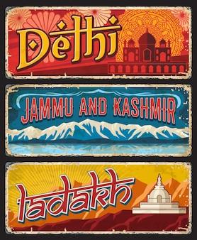 Delhi, jammu-et-cachemire, ladakh déclare des plaques ou des bannières vintage. points de repère vectoriels de l'inde, signes âgés de destination de voyage. planches de grunge rétro, plaques d'enseignes touristiques usées avec ornement